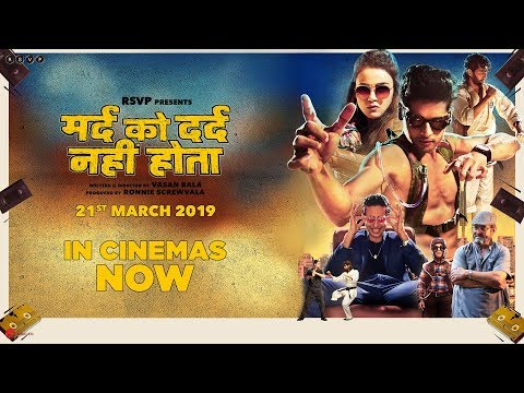 Xxx Mp4 Mard Ko Dard Nahi Hota Official Trailer Abhimanyu D Radhika M Vasan Bala 21st March 2019 3gp Sex