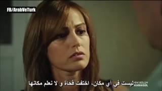 الورد الأسود 4   الحلقة 6 الجزء 7   مترجم حصرياً للعربية