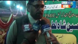 Bhit Shah Mela Report - Sindh TV News