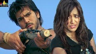 Chirutha Movie Scenes   Ram Charan Teasing Neha Sharma   Telugu Movie Scenes   Sri Balaji Video