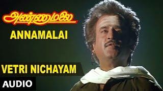 Annamalai Movie Songs | Vetri Nichayam Full Song | Rajinikanth, Khushboo | Old Tamil Songs