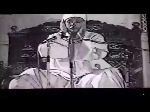 Hac Suresi 1986