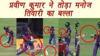 IPL 2017: Manoj Tiwari breaks his bat on Praveen Kumar's ball, GL vs RPS | वनइंडिया हिन्दी