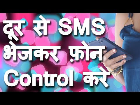Remotely control your android device via sms