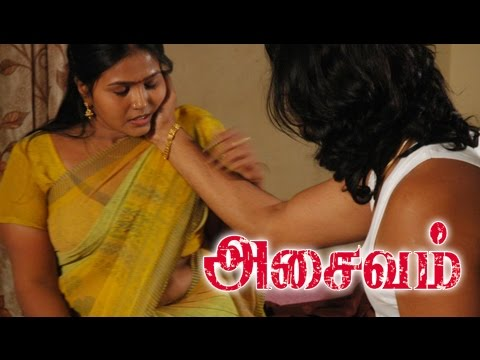 Xxx Mp4 Asaivam Full Movie Tamil Movies Tamil Super Hit Movies Jennifer Srija Sidhaar 3gp Sex