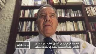 ما وراء الخبر- خلاف الأردن وإسرائيل بشأن حادث السفارة
