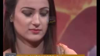 AVT Khyber Pashto New Song 2017 La Me Zewani Da Intezar Uka, Laila Khan