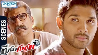 Allu Arjun Powerful Warning to Mukesh Rishi | Race Gurram Telugu Movie Scenes | Shruti Haasan