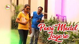 Poori Model Lage se | Popular Haryanvi Song | Narender Chawriya, Kumari Sweety | Singham Hits