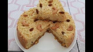 കായ് കുംസ് / ബനാന കുംസി / ഇഫ്താര് സ്പെഷ്യല് /plantain cake