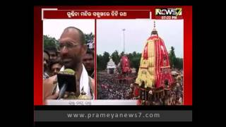 PRIME TIME ODISHA (07.07.2016): PART - 02