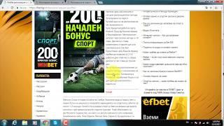 Футболни залози в WinBet + 200 лева Бонус от FBet.BG