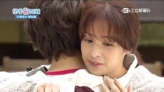 [Vietsub][Love or Spend][cut scene] Bùi Hựu Hân x Lục Úy Huyên │tập 53