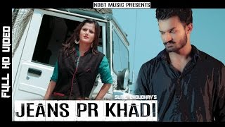 ►Jeans pr khadi◄ || Haryanvi DJ Song 2016 || Anjali Raghav & kukkal || Sunil Choudhry -Haryanvi Hits