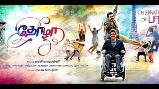 Karthi - Nagaarjuna's film title as Thozha and It's first Look Poster released