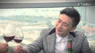 幕後玩家 - 第 29 集預告 (TVB)