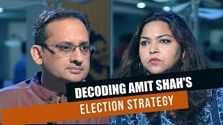 'Proving a point': Yashwant Deshmukh on why Amit Shah is contesting polls