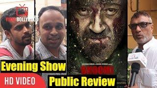 Bhoomi Movie Public Review | Evening Show | Sanjay Dutt, Aditi Rao Hydari