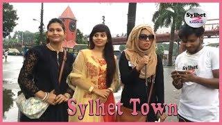 সিলেট সিটি | Sylhet City LIVE