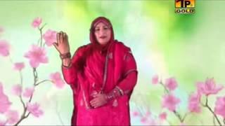 Lagian De Laj Nibhani Sarkar   Syeda Kalsoom Gilani   Best Naat   Thar Production