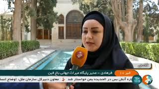Iran Soleimanieh water spring historical building, Kashan city چشمه كاريز تاريخي سليمانيه شهر كاشان