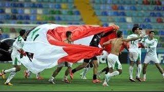 اغنية جديدة رروعة باسماء لاعبين المنتخب العراقي للشباب2014ᴴᴰ !!!!!!! و مونتاج لجميع الاهداف✔