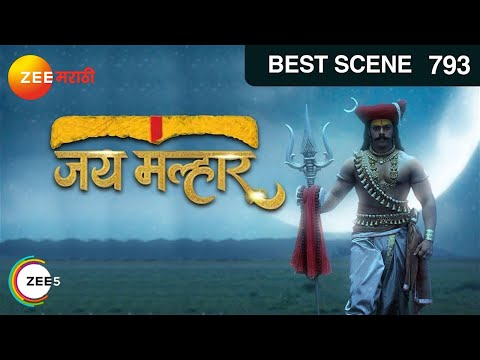 Jai Malhar - जय मल्हार - Episode 793 - November 10, 2016 - Best Scene