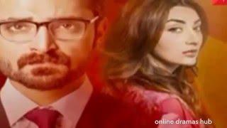 Mann Mayal Episode 19 Promo HD Hum Tv Drama