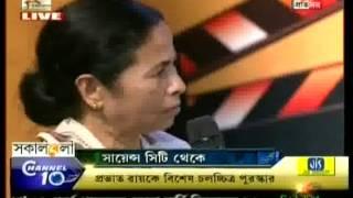 CM Ms. Mamata Banerjee pays tributes to Mahanayak Uttam Kumar