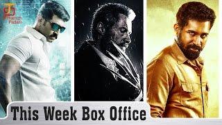 This Week Box Office | Kuttram 23 | Logan | Yaman | Tamil Movie Box Office | Thamizh Padam