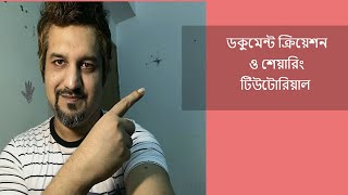 Document Creation & Sharing SEO Tutorial in Bangla