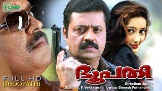 BHOOPATHI   Malayalam action full movie   Sureshgopi, Kanaka , Thilakan , Rajan P.dev