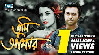 Tumi Amar | Apurbo | Afroja Banu | Rakhi | Bangla Super Hits Natok | Full HD
