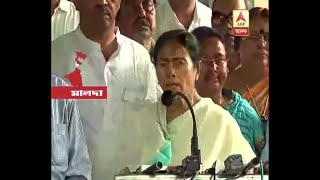 Watch: CM Mamata Banerjee reaction on North Bengal flood situation