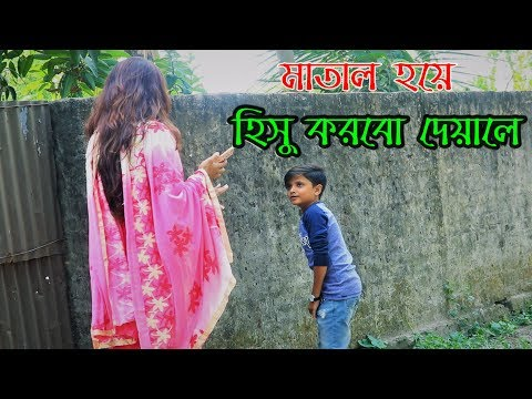 Xxx Mp4 Matal Hoye Hisu Korbo Deyale Soto Dada Comedy Video New Bangla Funny Video 2018 Chuto Koutok 3gp Sex