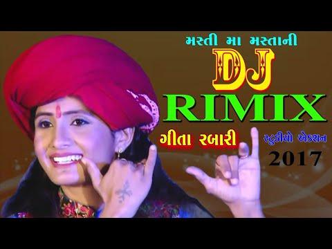 Xxx Mp4 Dj Remix ગીતા રબારી Masti Maa Mastani Geeta Rabari 3gp Sex