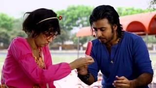 Alo Adhar from the Bangla Natok Telefilm Song 2013 Trump Card