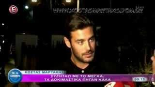Kostas Martakis - Talking About Despina Vandi (Veakio Theatre Concert, 2015)