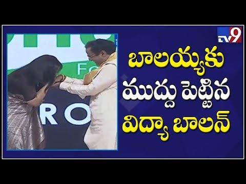 Xxx Mp4 Vidya Balan Speech At NTR Kathanayakudu Audio Launch TV9 3gp Sex