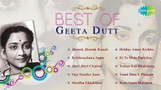 Best of Geeta Dutt | Bengali Songs Audio Jukebox | Geeta Dutt Songs