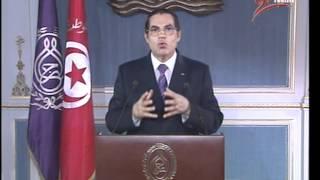 آخر خطاب للرئيس التونسي المخلوع زين العابدين بن علي