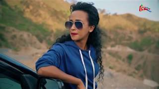 "New Eritrean (Official Video ) 2018 by Rediet asmelash""ሰኒቐ ልቦና"""