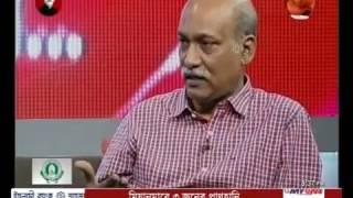 Towards Growth Kazi Iftekhar Hossain Buying House Association
