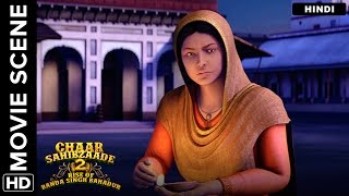 The echoes of Waheguru | Chaar Sahibzaade 2 Hindi Movie | Movie Scene