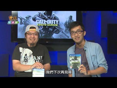 Xxx Mp4 國手Xargon VS 專家QK《Call Of Duty Infinite Warfare》神與神的PS4大對決!! 電玩宅速配20161111 3gp Sex