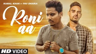 Kamal Khan: Roni Aa (Full Song) Pav Dharia   Sukhi Sidhu   Latest Punjabi Songs 2018