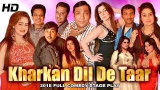 KHARKAN DIL DE TAAR (FULL DRAMA) 2018 NEW STAGE DRAMA - HI-TECH MUSIC