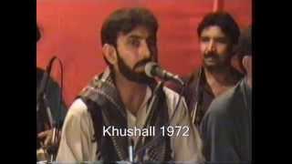 Pashtu Nice Song: Dha Thaambi-Sha Tha-Wa Pata (Old School)
