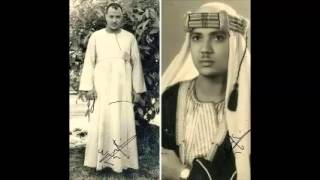Abdulbasit Abdussamed Kehf Beled Suresi Emsalsiz Mısır 1965