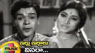 Vinara Music Video   Illu Illalu Telugu Movie Songs   Raja Babu   Rama Prabha   Mango Music